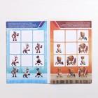 Набор развивающих книг-игр «Чем занять ребёнка?», 7+ , из 3 книг - фото 105497183