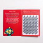 Набор развивающих книг-игр «Чем занять ребёнка?», 7+ , из 3 книг - фото 105497188