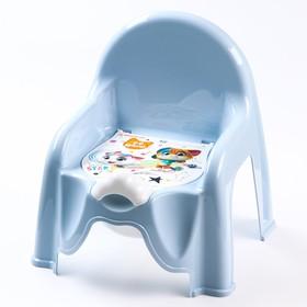 """Горшок-стульчик детский """"44 котёнка"""", цвет оранжевый"""