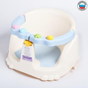 Сиденье для купания со съемным бампером, цвет голубой