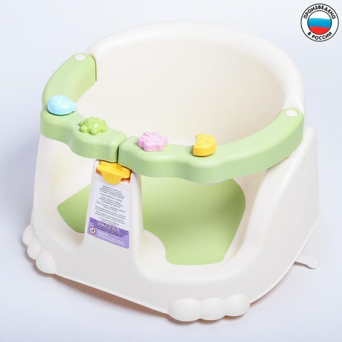 Сиденье для купания со съемным бампером, цвет зеленый