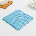 Салфетка для уборки, супермягкая, 30×30 см, цвет МИКС - фото 4643778