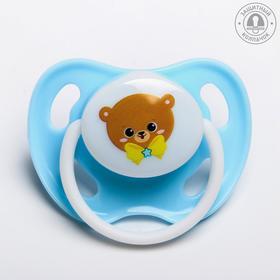 """Пустышка силиконовая ортодонтическая """"Мишка принц"""" , от 1 мес.,цвет голубой"""