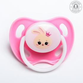 Пустышка силиконовая ортодонтическая «Зайка Полли» , от 1 мес., цвет розовый