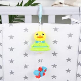 Игрушка - подвеска на кроватку/коляску «Двойная с бабочкой», виды МИКС