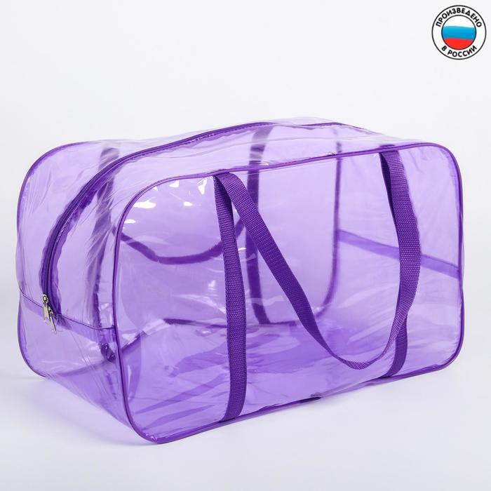 Сумка в роддом 30х50х25, цветной ПВХ, цвет фиолетовый в наличии