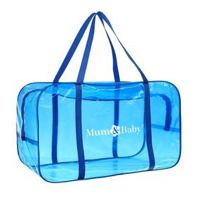 Сумка в роддом 30х50х25, цветной ПВХ, цвет голубой