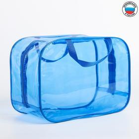 Сумка в роддом 23х32х17, цветной ПВХ, цвет голубой