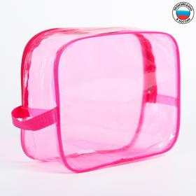 Hospital bag 20x25x10, color PVC, color pink