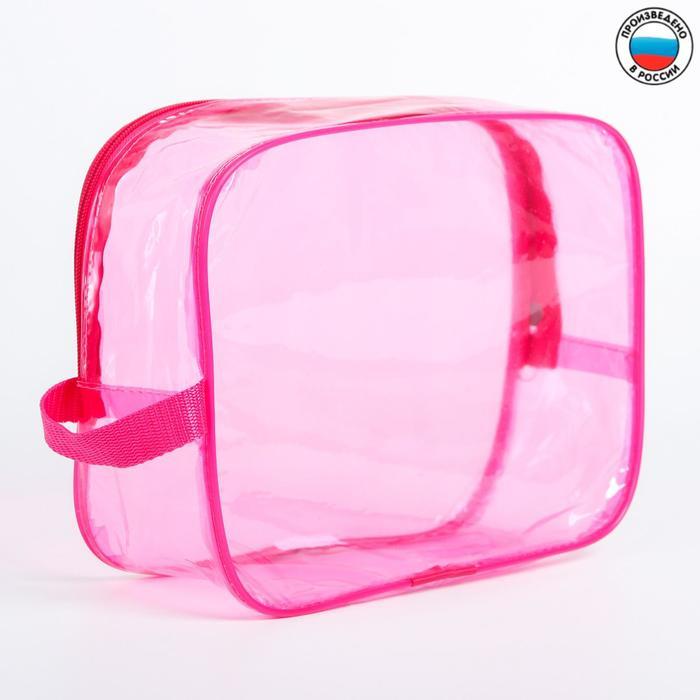Сумка в роддом 20х25х10, цветной ПВХ, цвет розовый