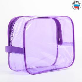 Сумка в роддом 20х25х10, цветной ПВХ, цвет фиолетовый