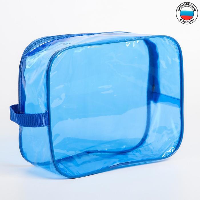 Сумка в роддом 20х25х10, цветной ПВХ, цвет голубой