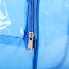 Сумка в роддом 20х25х10, цветной ПВХ, цвет голубой - фото 105543407
