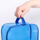 Сумка в роддом 20х25х10, цветной ПВХ, цвет голубой - фото 105543408