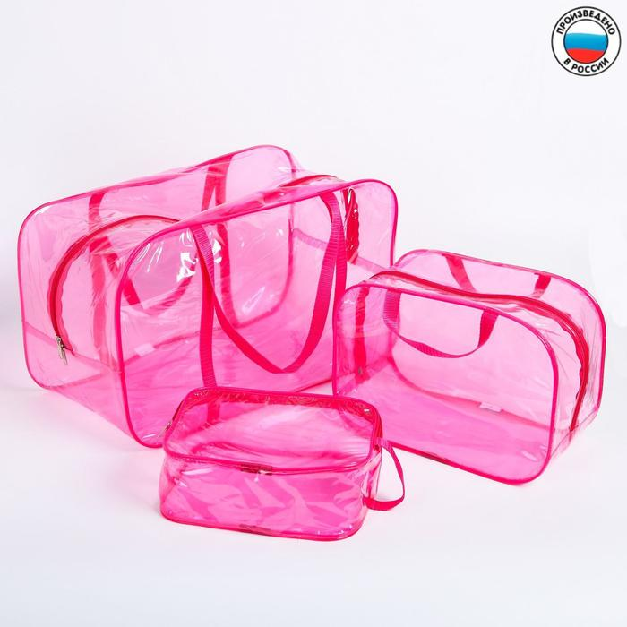 Набор сумок в роддом, 3 шт., цветной ПВХ, цвет розовый