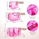 Набор сумок в роддом, 3 шт., цветной ПВХ, цвет розовый - фото 105543121