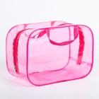 Набор сумок в роддом, 3 шт., цветной ПВХ, цвет розовый - фото 105543122