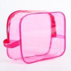 Набор сумок в роддом, 3 шт., цветной ПВХ, цвет розовый - фото 105543123