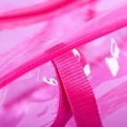 Набор сумок в роддом, 3 шт., цветной ПВХ, цвет розовый - фото 105543125