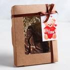 Шоколадная фигурка «Для тебя», 80 г