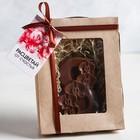 Шоколадная фигурка «Расцветай от счастья», 80 г