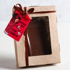 Шоколадная фигурка «Для 1000 лайков», 80 г