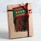 Шоколадная фигурка «Настоящему мужчине», 80 г