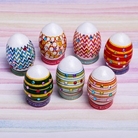 "Kit for decorating eggs ""Bright geometry"", 9 x 16 cm"