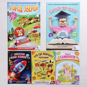 Большая книга игр «Набор №1» с многоразовыми наклейками, 5 шт