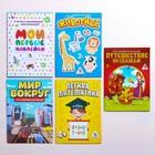 Развивающие игры с наклейками «Набор №2» с многоразовыми наклейками, (5 шт.)