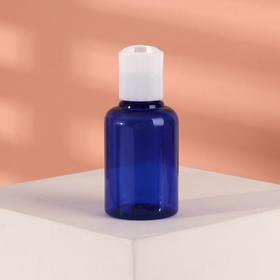 Bottle d/storage 50ml d3,7*8.5 cm blue/white