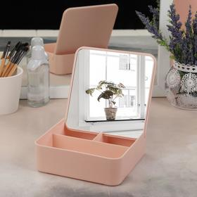 Container d / o store cosmetic Square mirror 3sec 14 * 14 ** 5cm MIX