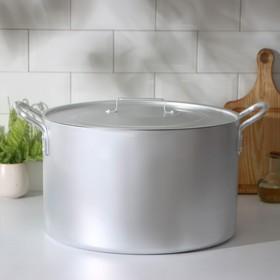 30 L boiler