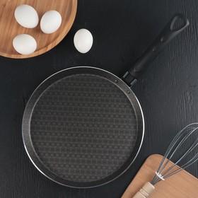 Pancake frying pan 25 cm Russian cuisine linen