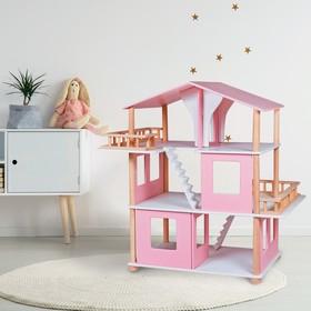 Дом кукольный «Венецианский дом» (розовый)