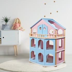 Дом кукольный «Семейная усадьба» голубой