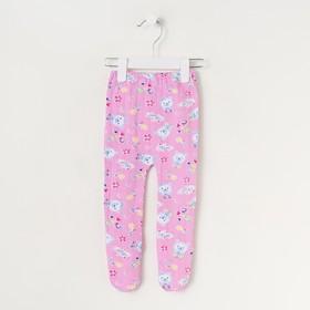 Ползунки для девочки, цвет розовый, рост 58 см (38)