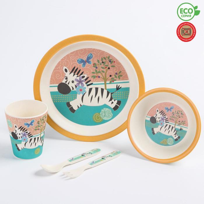 Набор детской бамбуковой посуды «Зебра», тарелка, миска, стакан, приборы, 5 предметов - фото 196410