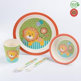 """Набор бамбуковой посуды """"Лёвушка"""", тарелка, миска, стакан, приборы, 5 предметов"""