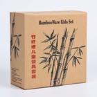 """Набор бамбуковой посуды """"Коровка"""", тарелка, миска, стакан, приборы, 5 предметов - фото 105459606"""