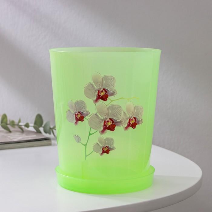 Горшок для орхидей с поддоном 1,2 л, цвет МИКС - фото 1694371