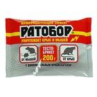 Брикет тесто  Ратобор от грызунов пакет 200г