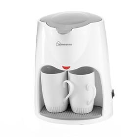 Кофеварка HOMESTAR HS-2020, 500 Вт, 2 чашки, резервуар 300 мл, бело-серая