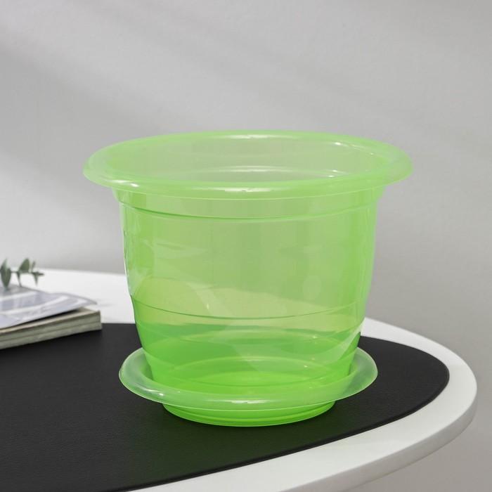Горшок для орхидей 2 л, поддон, цвет МИКС
