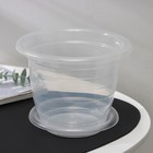 Горшок для орхидей 2 л, поддон, прозрачный