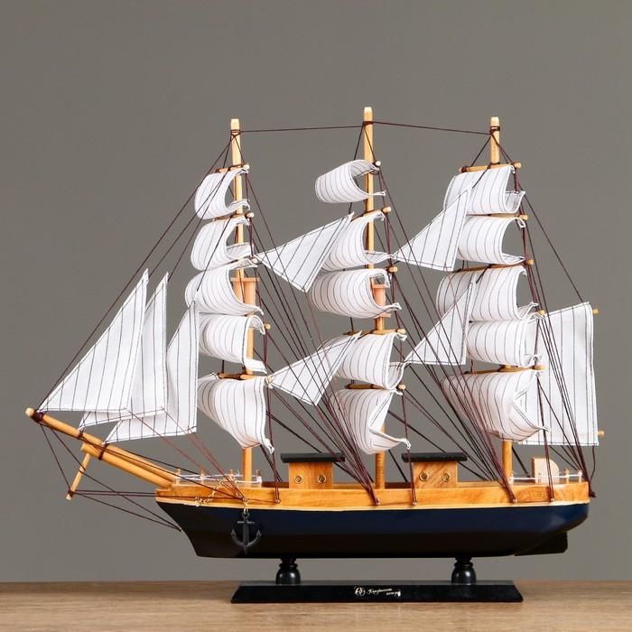 Корабль с белыми парусами «Амур», черный  корпус, 49х10х43 см