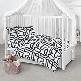 Детское постельное бельё «Дорога», 112х147, 110х150 40х60 см 1 шт