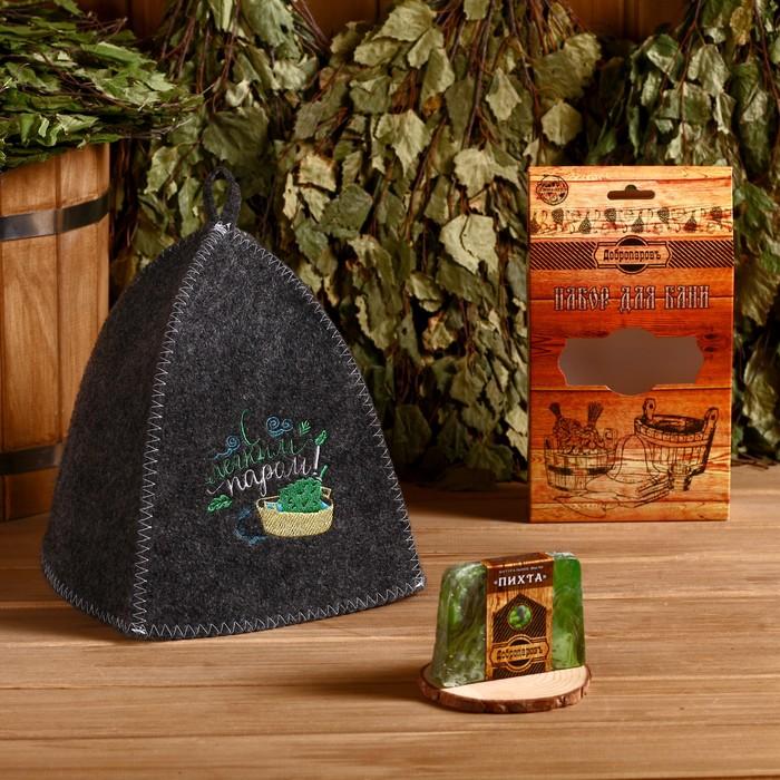 """Подарочный набор """"Добропаровъ"""": шапка """"С лёгким паром!"""" и мыло натуральное"""