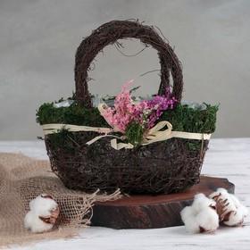 Кашпо плетёное «Лавандовый букет», 22×12×21 см