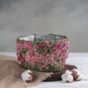 Кашпо плетёное круглое «Фея», 20×20×12 см